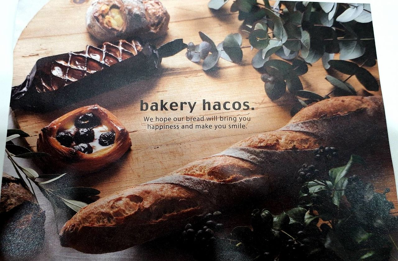 bakery hacos.伊敷ニュータウン店